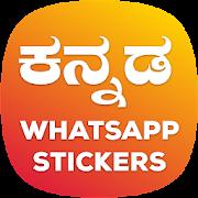 Kannada Stickers for Whatsapp (NO Ads)