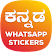 Kannada Stickers for Whatsapp