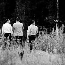 Wedding photographer Vitaliy Verkhoturov (verhoturov). Photo of 06.12.2018