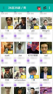 My Cup of Tea Hong Kong Dating / Hong Kong Dating Dating