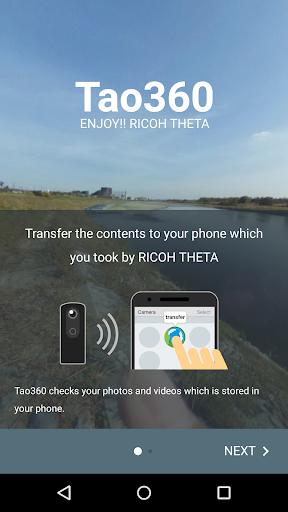 Tao360 - ENJOY!! RICOH THETA 2.2.1 Windows u7528 1