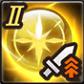 天光の攻刃Ⅱ