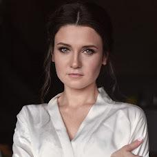 Wedding photographer Polina Chubar (apolinariyach). Photo of 20.05.2018