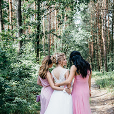 Wedding photographer Nataliya Fedotova (NPerfecto). Photo of 05.10.2018