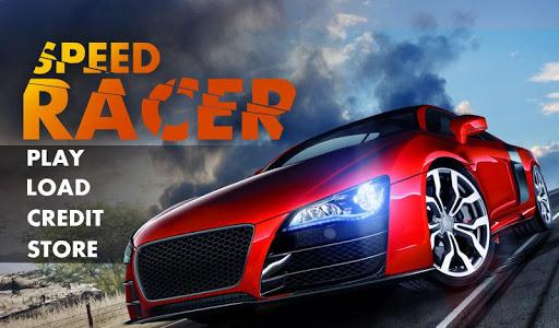 3Dスピードレーサー