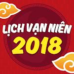 Lịch Việt 2018, Lịch vạn niên - Lich van nien 2018 Icon