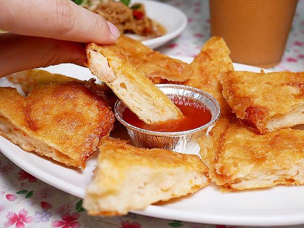 泰后 異國料理風味簡餐