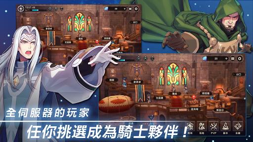 MEOW-王領騎士  captures d'écran 6
