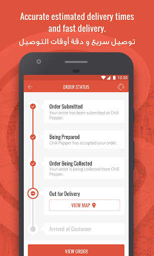 Carriage - Food Delivery  screenshots 4