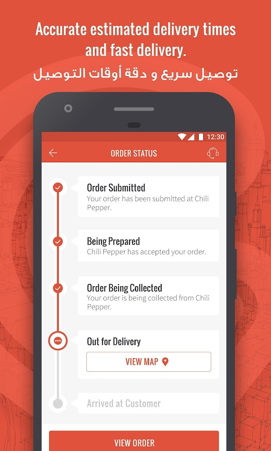 Carriage - Food Delivery- screenshot