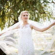 Wedding photographer Inna Lagun (lagun). Photo of 26.04.2018