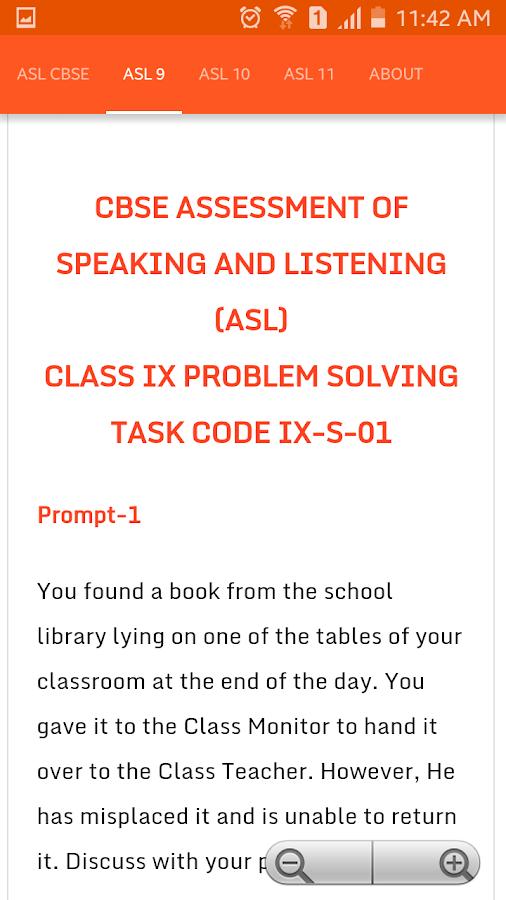 Essay on my school in sanskrit