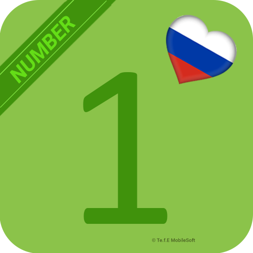 Learn Russian Number Easily- Memorize Russian 123 Android APK Download Free By Te.f.E MobileSoft