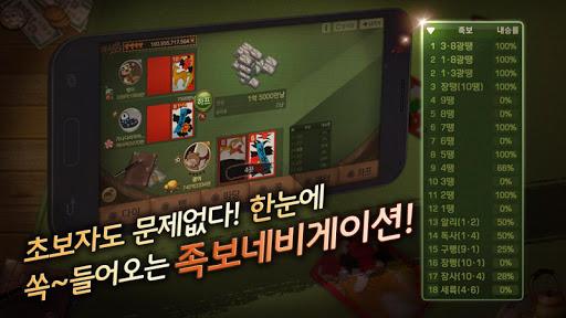 ud53cub9dd uc12fub2e4  gameplay | by HackJr.Pw 15