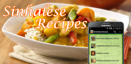 Sinhala recipes apps on google play forumfinder Choice Image