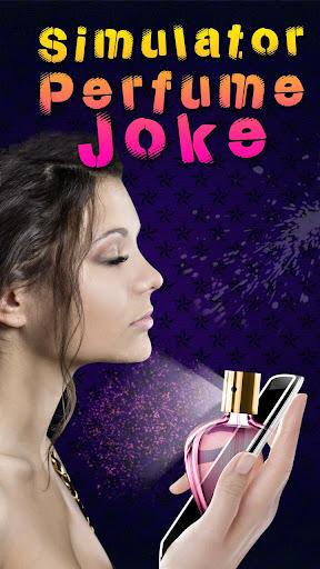 模拟器香水笑话