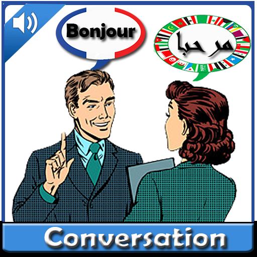 Dialogues français arabe Icon