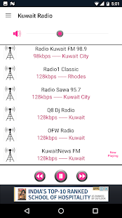 Kuwait Radio- screenshot thumbnail