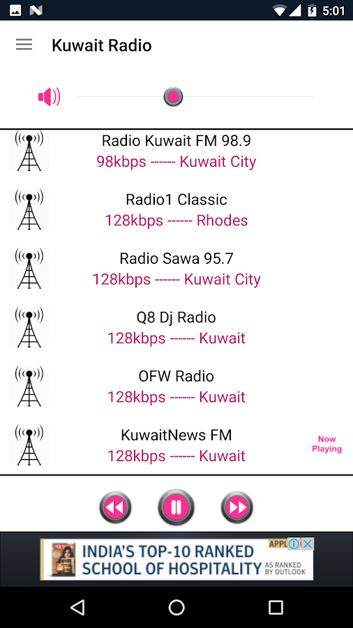 Kuwait Radio- screenshot