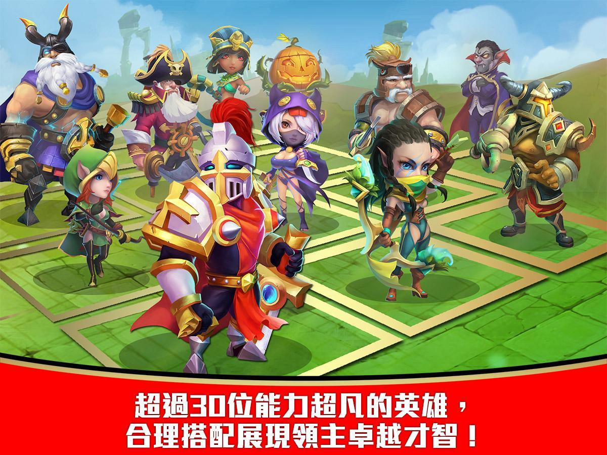 城堡爭霸 - Castle Clash 繁體中文版 - screenshot