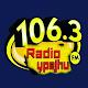 Rádio Ypejhu Fm 106,3
