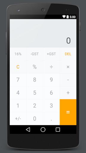 MY GST Calculator Remove Ads