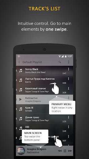 Stellio Music Player v4.965 b30101 [Patched]