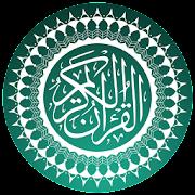 Daily Quran Verses Reading