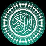 Daily Quran Verses Reading 1.0