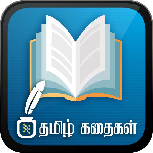 Tamil Stories - Kathaigal