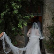 Wedding photographer Yuliya Longo (YuliaLongo1). Photo of 28.09.2017