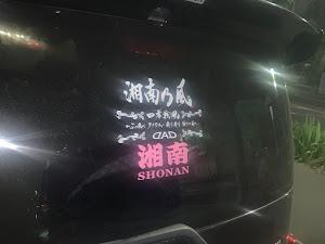 ステップワゴン RG1のカスタム事例画像 しゅーとさんの2021年01月22日21:02の投稿