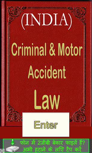 Criminal Accident Law