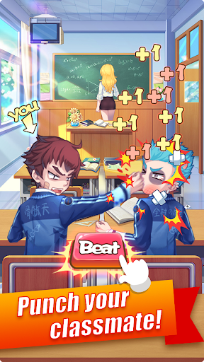 Classroom Fighting - screenshot