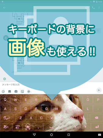 Emoticon Keyboard - Japanese 1.15.1917.103.193 screenshot 324500