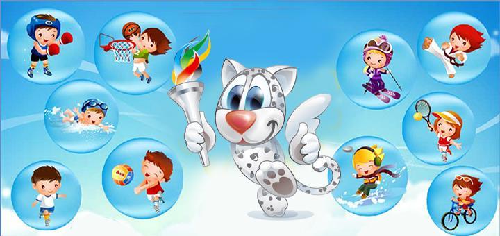 http://zaitseva-toys.ru/wp-content/uploads/2013/07/%D1%81%D0%BF%D0%BE%D1%80%D1%82-4.jpg
