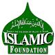 Islamic Foundation Villa Park Download on Windows