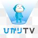ひかりTV‐VF