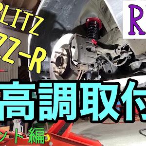 RX-8 SE3Pのカスタム事例画像 マサナオ(整備士系YouTuber)さんの2020年05月14日19:00の投稿