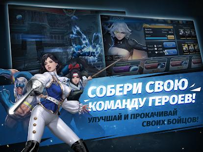 Street Heroes Screenshot