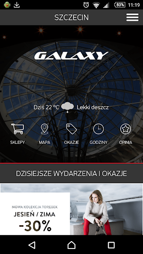 Galaxy 1.6.0 screenshots 1