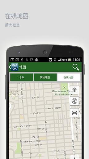 玩免費旅遊APP|下載沃罗涅日离线地图 app不用錢|硬是要APP