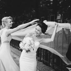 Wedding photographer Anna Belous (hinhanni). Photo of 22.06.2016