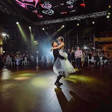 Wedding photographer Lev Sluckiy (leva123). Photo of 04.11.2018