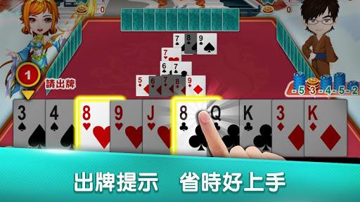 u6392u4e03 u795eu4f86u4e5fu63a5u9f8d(u63927) cheat screenshots 3