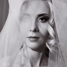 Wedding photographer Alena Alekseeva (alenaalexy). Photo of 19.11.2015