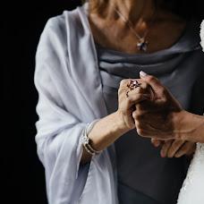 Bryllupsfotograf Anastasiya Belskaya (belskayaphoto). Bilde av 15.10.2018