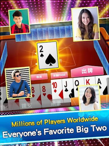 u795eu4f86u4e5fu64b2u514bPoker - Big2, Sevens, Landlord, Chinese Poker screenshots 9