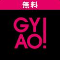 無料で動画が楽しめる。さらに定額&見放題も充実 GYAO! icon