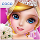 Coco Wedding (game)